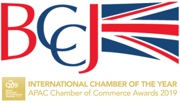 The British Chamber of Commerce in Japan