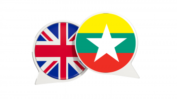 British Chamber of Commerce in Myanmar